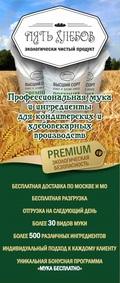 ООО  5 Хлебов