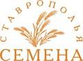 ООО фирма Семена Ставрополья