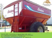 Прицепы-перегрузчики  зерновых 14800,20000, 24000 т